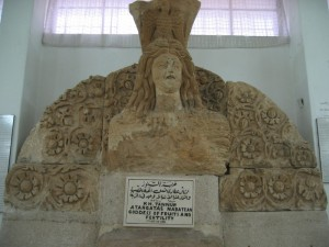 Amman, Citadel Archaeological Museum Tyche or Atargatis, Nabatean Goddess of Fruits and Fertility