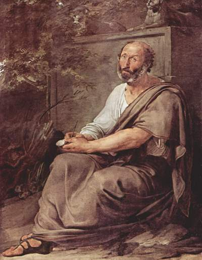 I think this painting of Aristotle looks a little like Shakespeare